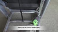 JOHNSON乔山跑步机折叠方式教学