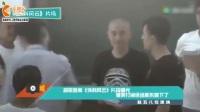 《外科风云》片场, 胡歌客串与靳东搞怪下跪