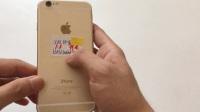 个人买卖二手苹果手机6怎么验货?