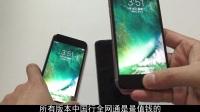 二手苹果手机多少钱,成色怎么区分?