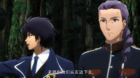 Fate/Apocrypha故事背景介绍