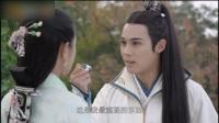 【兰陵王妃】【陈奕】有一种惊艳叫兰陵王摘面具