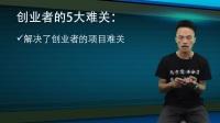 「网络推广」网站推广广告 (5)