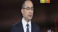 中国正在说 170505 中国式反腐获国际认可