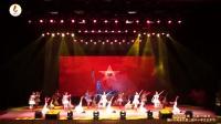 南康区第四小学舞蹈《红色记忆》-赣州市南康区第三届中小学生艺术节文艺节目展演