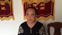 丹东严式康复院治疗头晕、眼睛模糊、记忆力减退患者