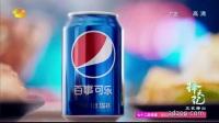 百事可乐最新广告火锅篇