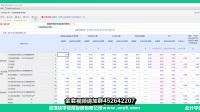 工业会计实务_高级财务会计实务_银行会计实务