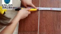 贴地板方法流畅