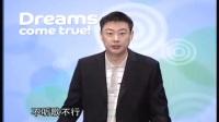 张超-中小学学习方法教育6DVD-03