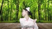刘大夫颈椎保健操 治疗颈椎病的膏药 治疗颈椎病最好的药