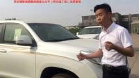 天津港买车买什么配置的最好?怎样避免上当受骗?——小帅支招