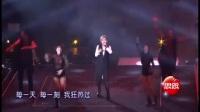 刘雅婷 张欣奕 -《爱什么希罕》中国好声音