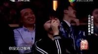 岳云鹏孙越表演《败家子》