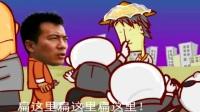 智联招聘网站20XX年广告·形象宣传片《斧头帮求职计篇》07分钟45秒 代言人:黄健翔