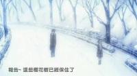 CLANNAD智代篇~超感人