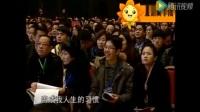徐鹤宁网络销售技巧和话术:销售必看!