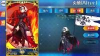 【城北徐公】Fate/GO 达芬奇与七位赝作英灵-第二节 [时髦绅士大叔]