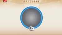 2.华为云服务数据中心