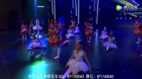 2017最新幼儿舞蹈《我的课堂,我的梦》活泼可爱