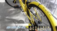 ofo共享单车兰州街头采访