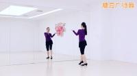 《情歌赛过春江水》糖豆广场舞课堂