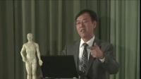 中医针灸学