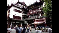 上海 旅游 图片 shanghai
