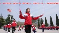 传承德孝文化 实施素质教育----裴村示范小学