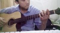吉他指弹-押尾-黄昏