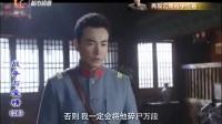 战争与爱情 第36集 陈键锋 白冰-国语流畅.qsv