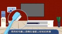 福州房屋墙壁发霉预防与处理方法