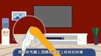苏州梅雨季节家里的墙壁发霉了要怎样处理?