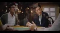 《澳门风云》精彩片段-赌王出难题刁难后辈如何收徒