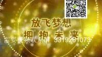 46.w六一儿童节演艺视频六一节日文艺演出视频片头