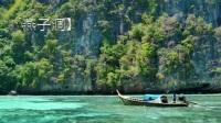 普吉岛旅游介绍视频