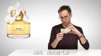 单身男性如何评价女士香水?