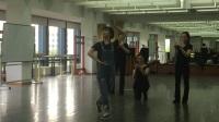 新疆舞基本动作