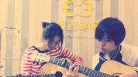 你是我的唯一   林俊杰版  双吉他弹唱