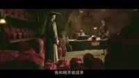 龙之战宣传片