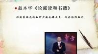 整本书阅读张祖庆