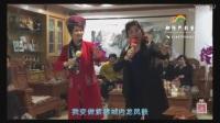 潮剧选段~爱歌