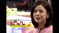 陈妍希家用的冰箱价格超过5万,你知道是什么牌子吗?