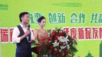 沣瑞食品订货会_超清地摊货批发网domain: www.jyige.com 转vdvdfvdffa