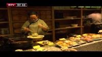 BTV5【首都经济报道】金陵美食文化展在京启动