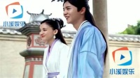 《择天记》鹿晗娜扎演绎爱的神话    结婚消息让有情人成神仙伴侣