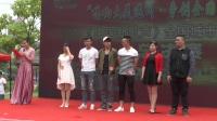 20170507《中国新声代》遂川赛区总决赛04