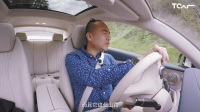 奔驰E300coupe 西班牙试驾 Mercedes-Benz E 300 Coupé