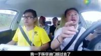 某司机竟然一边开车一边抢红包-玉林搞笑配音