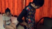 电影《保姆》农村女孩人性 欲望的挣扎 精彩片段